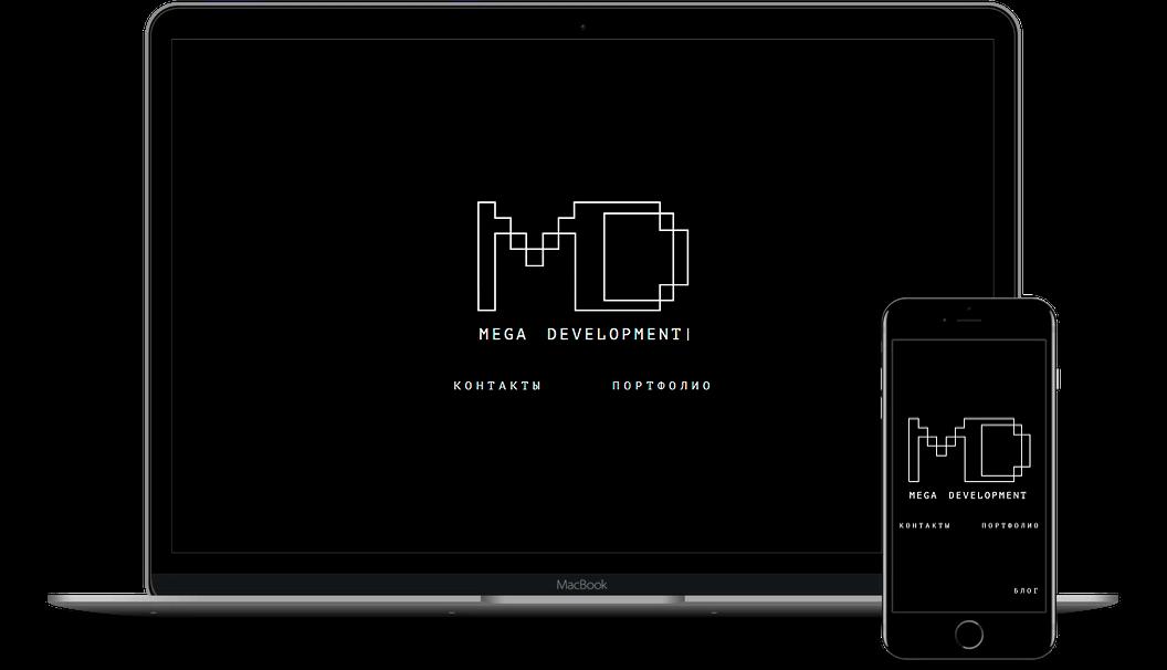 Редизайн сайта веб-студии